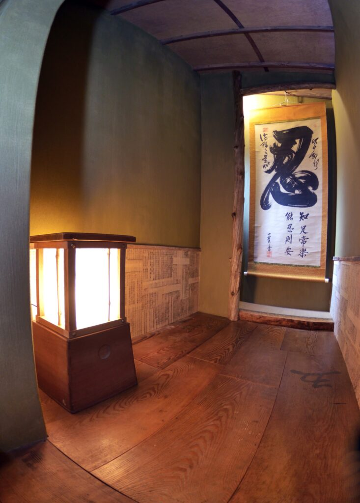 秘密の部屋2