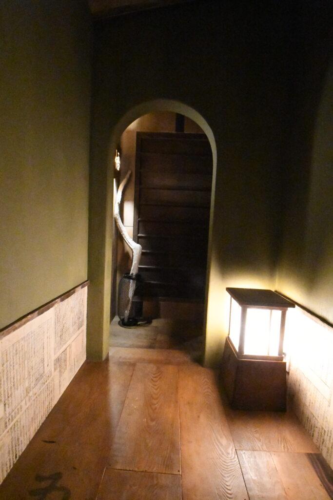 秘密の部屋1